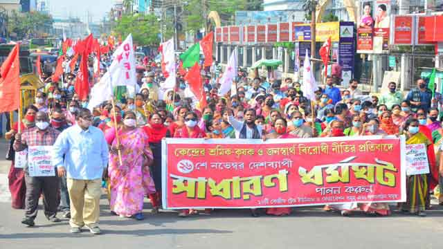 Tripura unit of CITU held a rally on November 24, 2020 in Agartala  in support of November 26 National Strike.